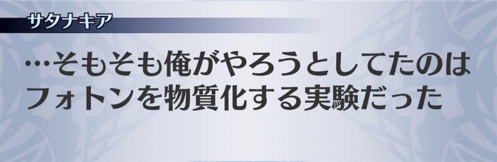 f:id:seisyuu:20200312152227j:plain