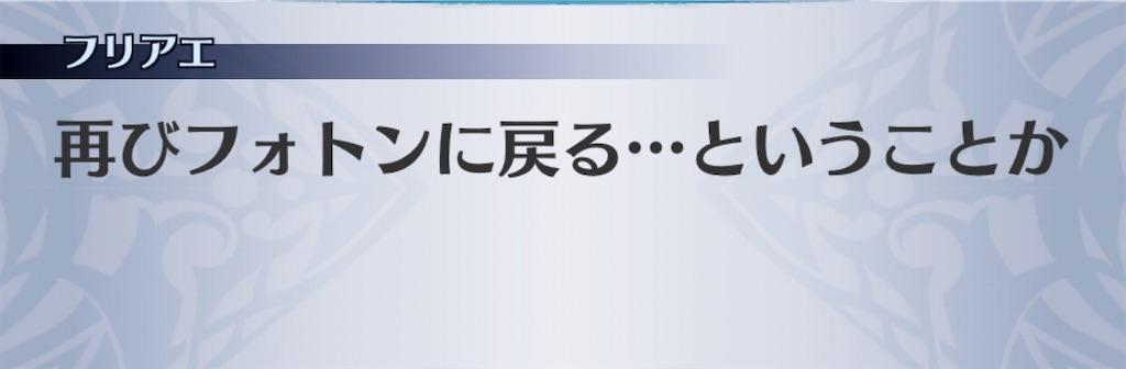 f:id:seisyuu:20200312152347j:plain