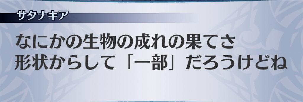 f:id:seisyuu:20200312152634j:plain