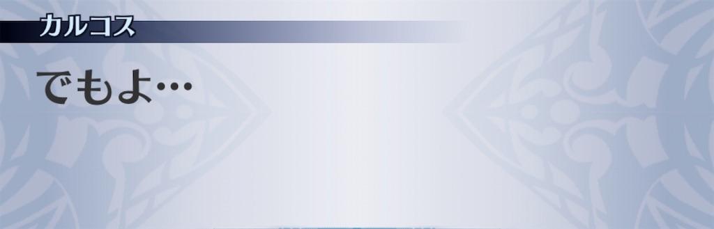 f:id:seisyuu:20200312153035j:plain