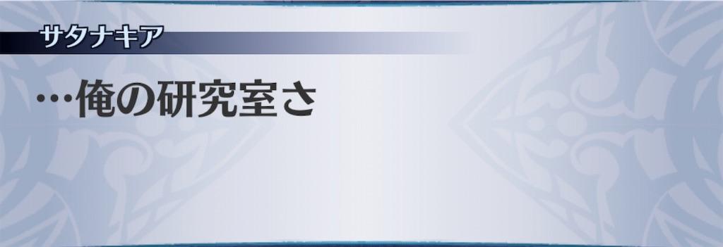f:id:seisyuu:20200312153817j:plain