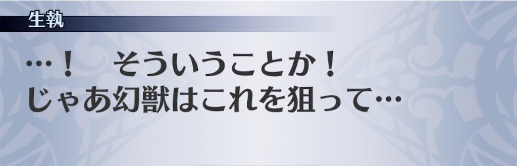 f:id:seisyuu:20200312154558j:plain