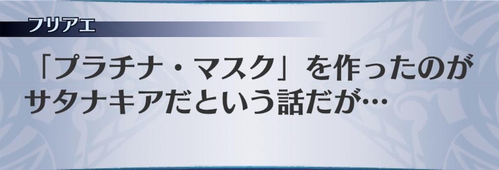 f:id:seisyuu:20200312170419j:plain