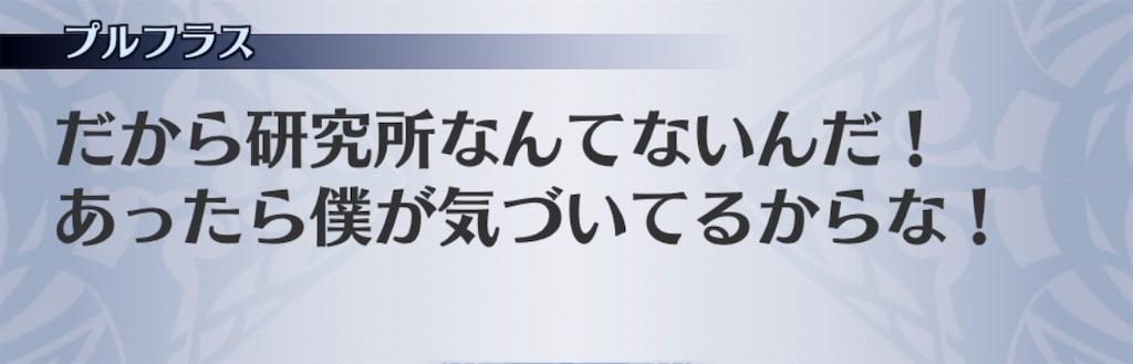f:id:seisyuu:20200312170435j:plain