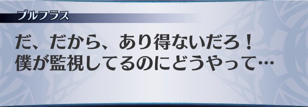 f:id:seisyuu:20200312170850j:plain
