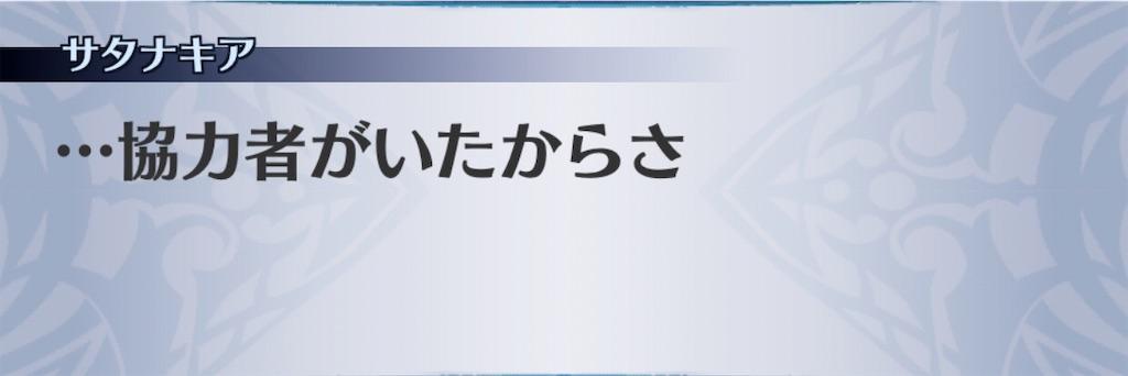 f:id:seisyuu:20200312170854j:plain