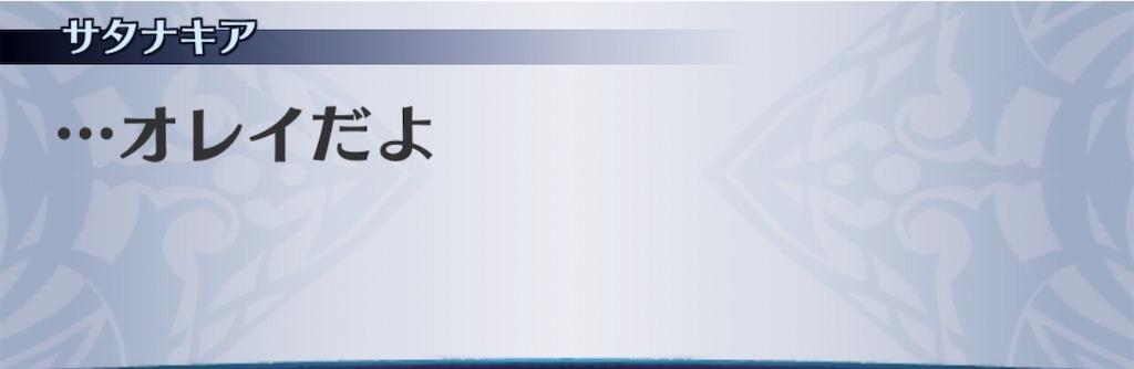 f:id:seisyuu:20200312170952j:plain