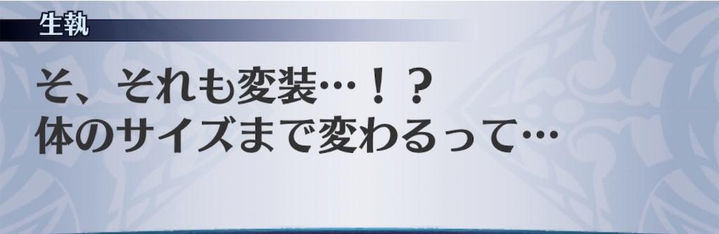 f:id:seisyuu:20200312172010j:plain