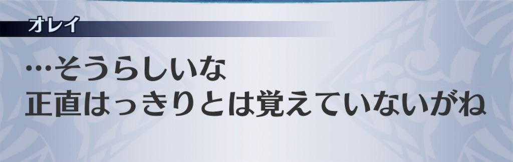 f:id:seisyuu:20200312172350j:plain