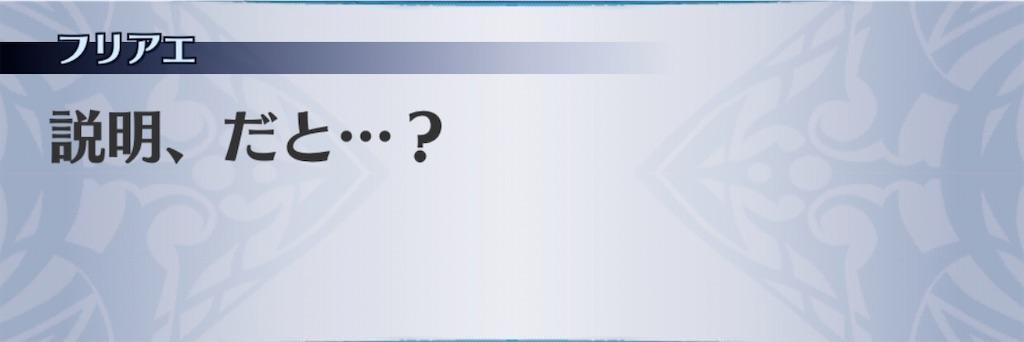 f:id:seisyuu:20200312172442j:plain