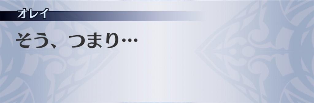 f:id:seisyuu:20200312172510j:plain
