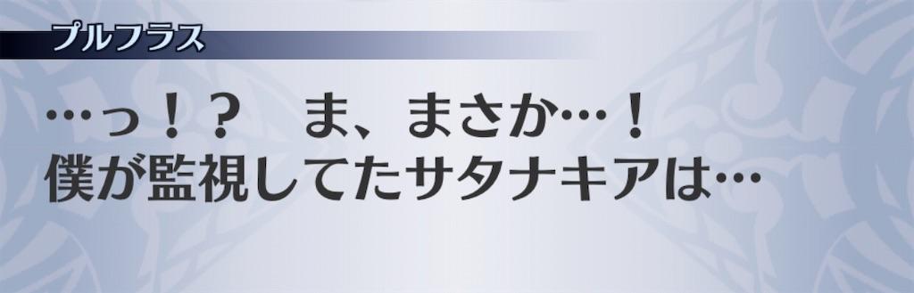 f:id:seisyuu:20200312173101j:plain
