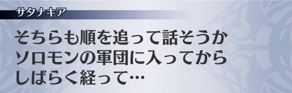 f:id:seisyuu:20200312173143j:plain