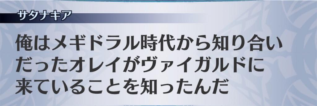 f:id:seisyuu:20200312173147j:plain