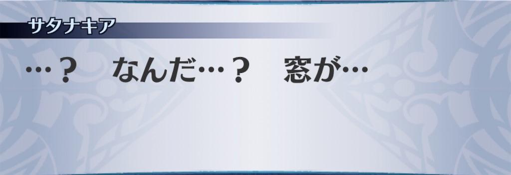 f:id:seisyuu:20200312173902j:plain