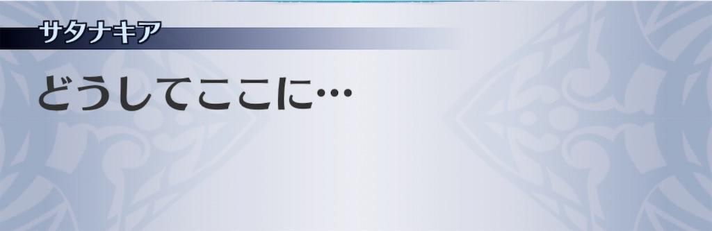 f:id:seisyuu:20200312173916j:plain