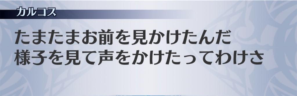 f:id:seisyuu:20200312173921j:plain