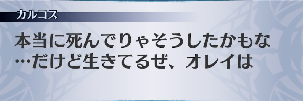 f:id:seisyuu:20200312174023j:plain
