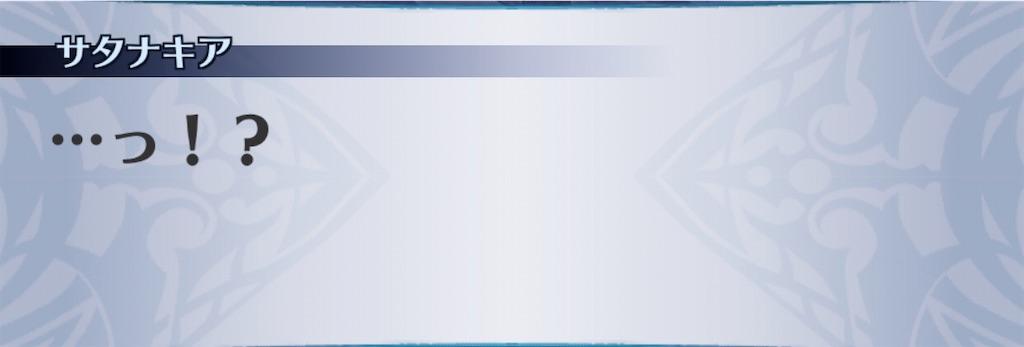 f:id:seisyuu:20200312174027j:plain