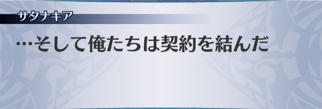 f:id:seisyuu:20200312174305j:plain