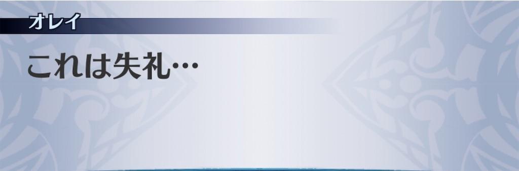 f:id:seisyuu:20200312174419j:plain