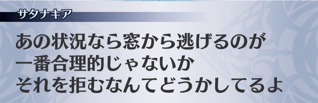 f:id:seisyuu:20200312174731j:plain
