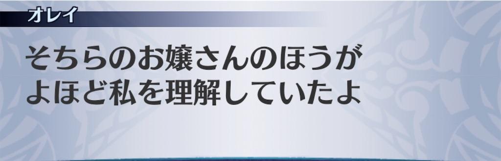 f:id:seisyuu:20200312174826j:plain