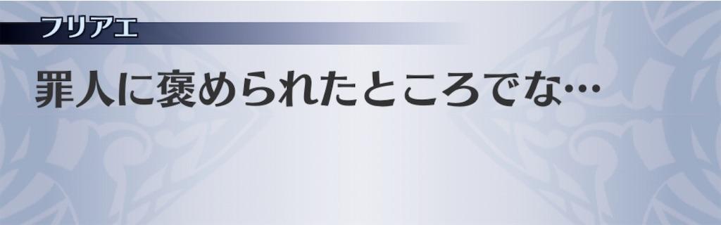 f:id:seisyuu:20200312174830j:plain