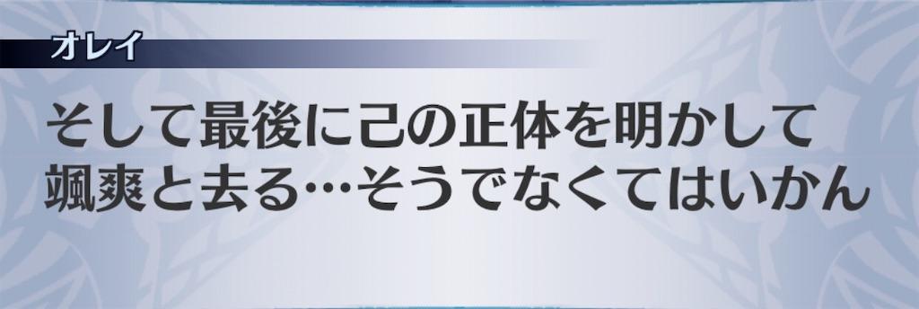 f:id:seisyuu:20200312175024j:plain