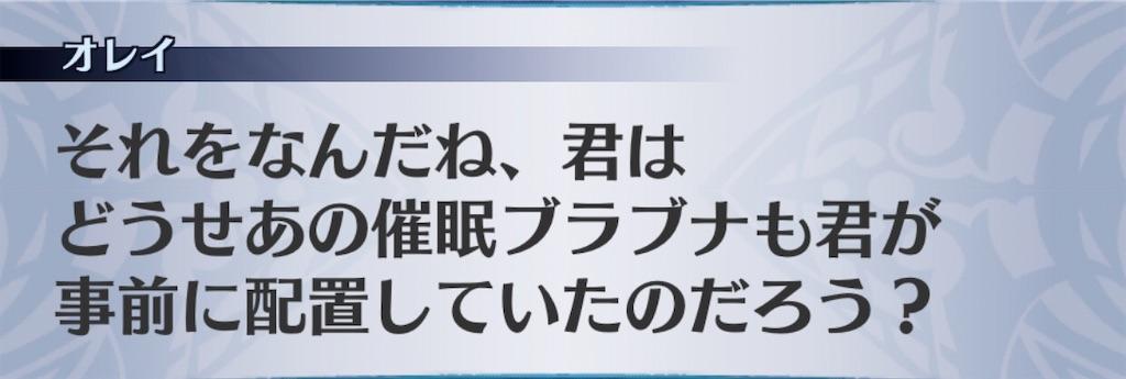 f:id:seisyuu:20200312175028j:plain