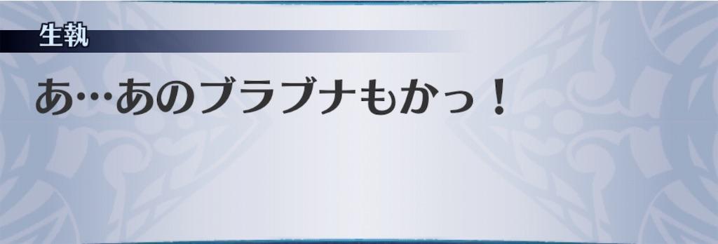 f:id:seisyuu:20200312175301j:plain