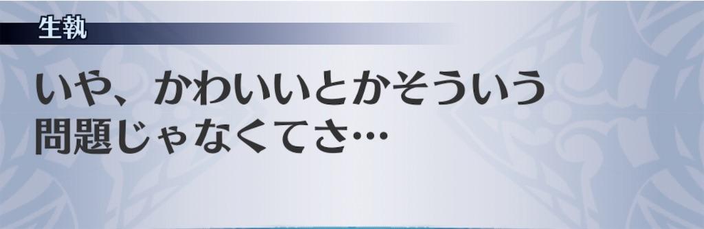 f:id:seisyuu:20200312175816j:plain