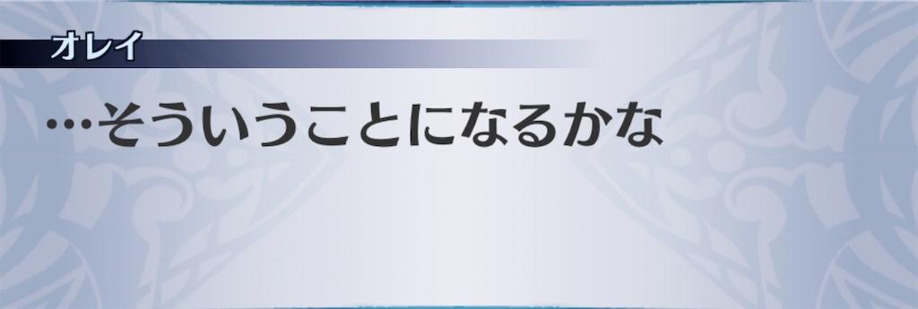 f:id:seisyuu:20200312175958j:plain