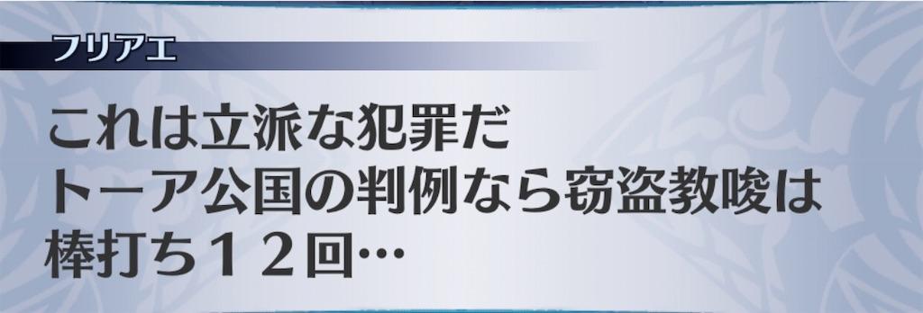 f:id:seisyuu:20200312180159j:plain