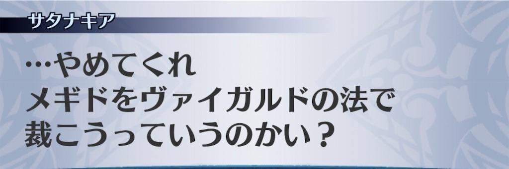 f:id:seisyuu:20200312180203j:plain