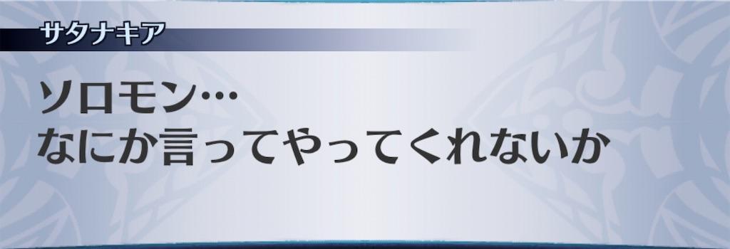 f:id:seisyuu:20200312180207j:plain