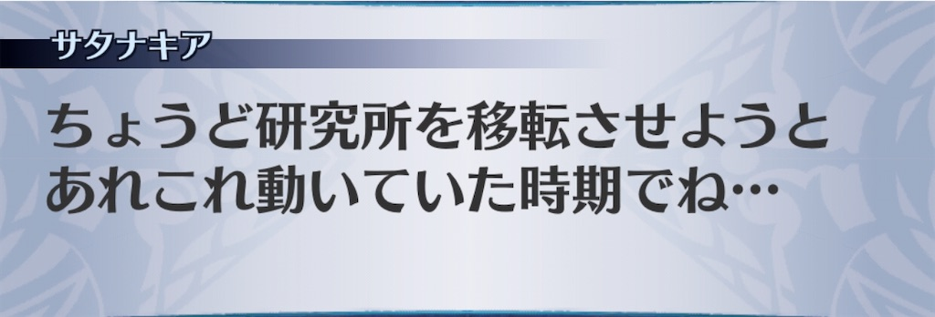 f:id:seisyuu:20200312180514j:plain