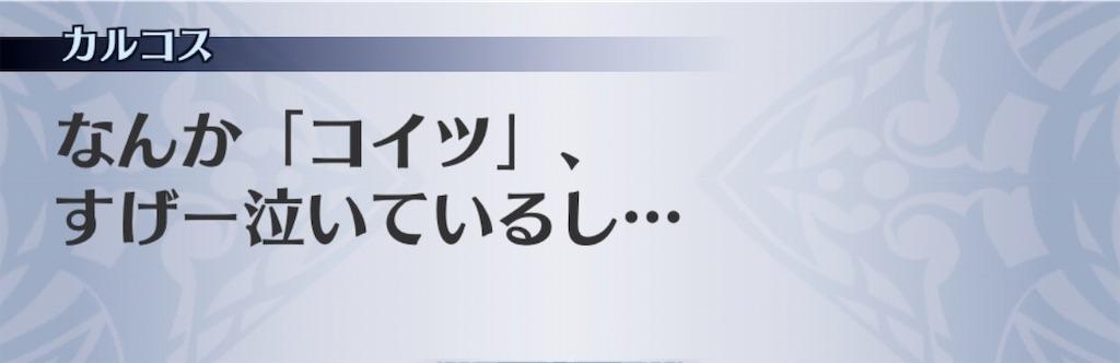 f:id:seisyuu:20200312181402j:plain