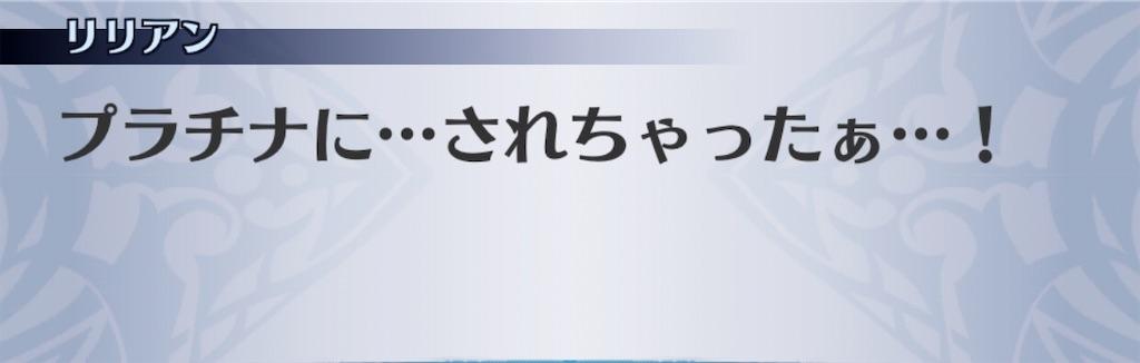 f:id:seisyuu:20200312181617j:plain