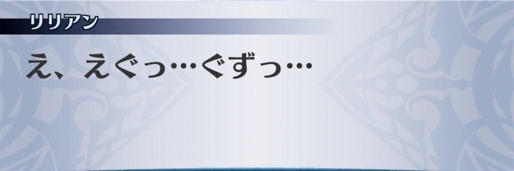 f:id:seisyuu:20200312205424j:plain