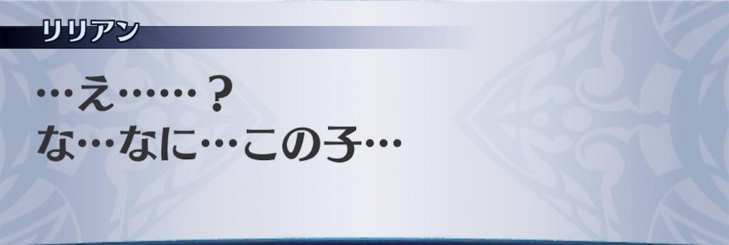f:id:seisyuu:20200312205437j:plain
