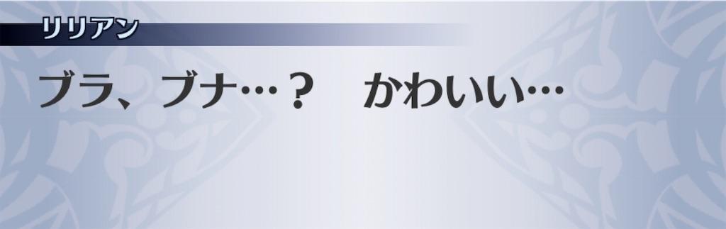f:id:seisyuu:20200312205714j:plain