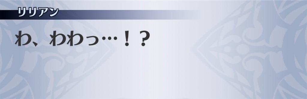 f:id:seisyuu:20200312205802j:plain