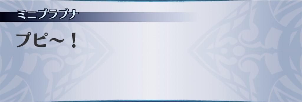f:id:seisyuu:20200312205851j:plain