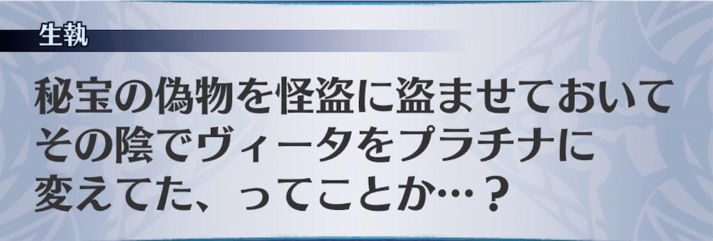 f:id:seisyuu:20200312210410j:plain