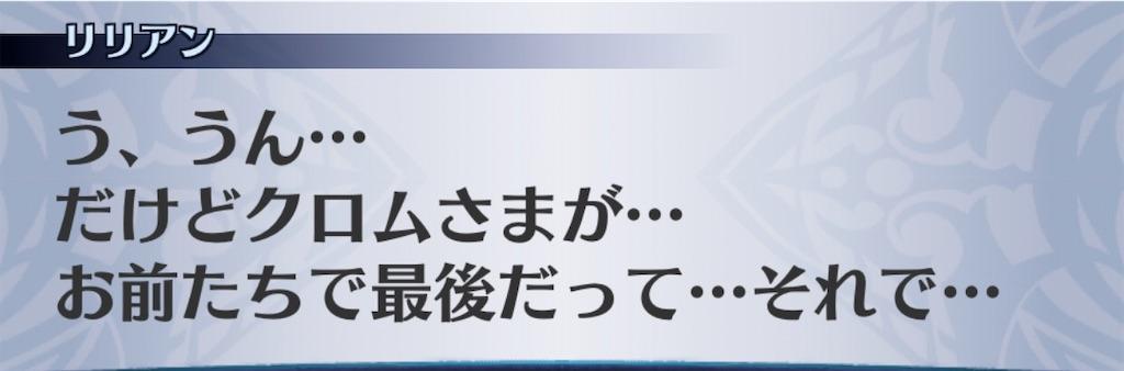 f:id:seisyuu:20200312210424j:plain