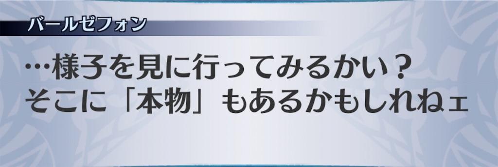 f:id:seisyuu:20200312210528j:plain