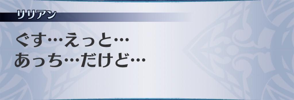 f:id:seisyuu:20200312210536j:plain