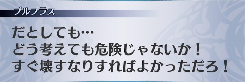 f:id:seisyuu:20200312210653j:plain