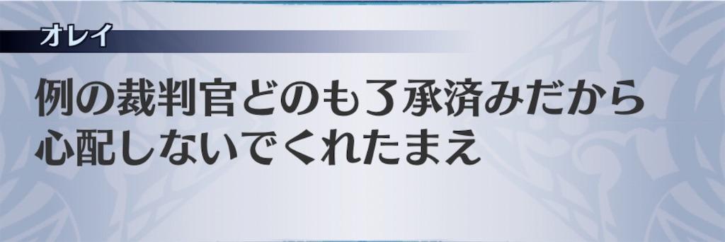f:id:seisyuu:20200312210759j:plain